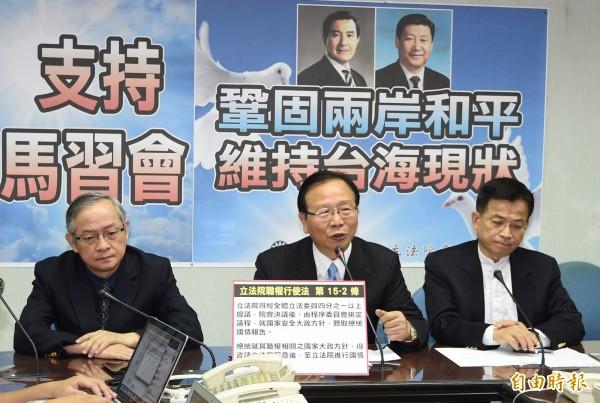 馬英九將於週六於新加坡與中國國家主席習近平會面。國民黨立委林郁方(左起)、林德福、賴士葆上午舉行記者會肯定「馬習會」,痛批在野黨「鬼叫什麼?」(記者羅沛德攝)