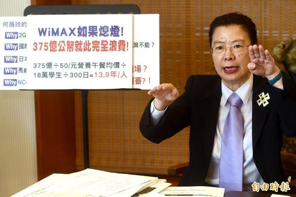 全球一動董事長何薇玲就近日有關WiMAX延照訴願成功,而NCC卻因此槓上行政院的爭議等說明,並對政府和民間投資加總近700億的建設研究經費,即將付諸流水感到痛心。(記者簡榮豐攝)