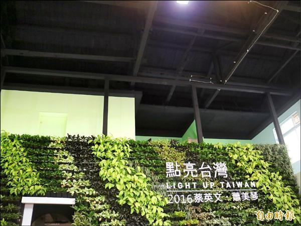 民進黨總統候選人蔡英文、立委蕭美琴在花蓮的競選總部是棟六十年木造老屋變身而成的。(記者王錦義攝)