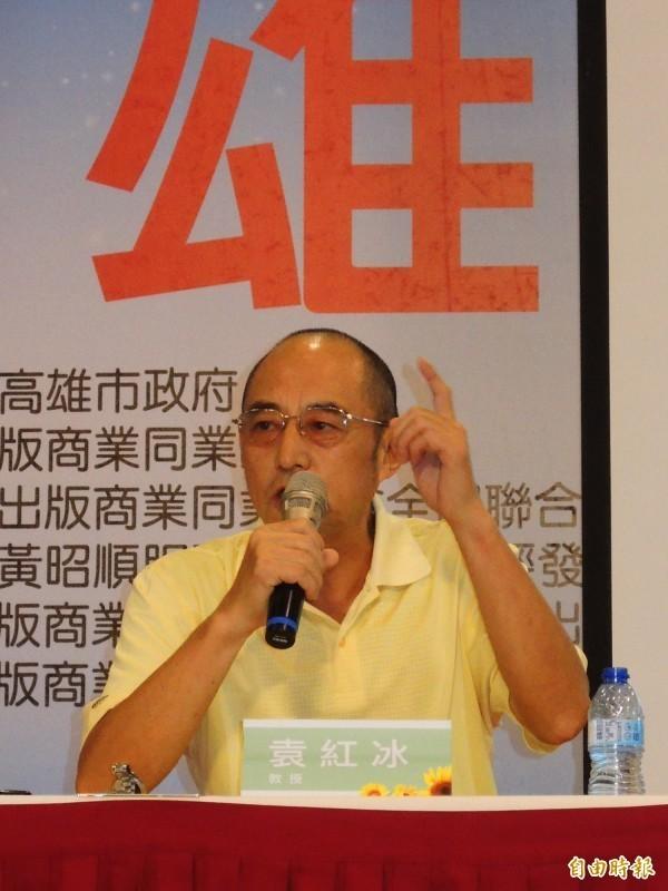 中國流亡作家袁紅冰分析,「馬習會」背後中共的3巷企圖,看似聰明實則愚蠢至極。(資料照,記者葛祐豪攝)