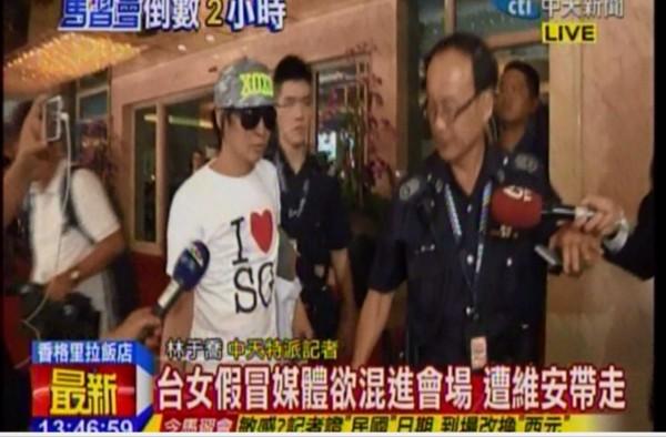 有位身穿著白色T恤,戴帽子與墨鏡的女子,混進了馬習會記者區,隨後遭到新加坡警方盤查。(圖擷自《中天新聞》)