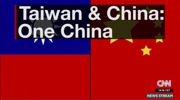 美國媒體《CNN》在稍早報導馬習會相關新聞,以「Taiwan&China: One China」的影片說明兩岸分立以來的發展,並強調習近平對「一個中國」的堅持。(圖片擷取自《CNN》)