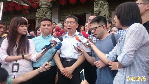馬英九在馬習會後在台灣反應差,台北市長柯文哲說他清楚馬英九的困境。(記者俞肇福攝)