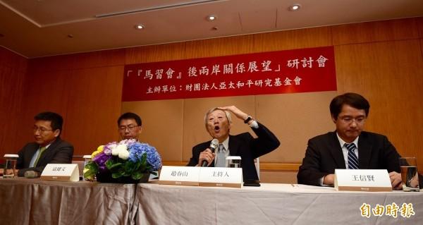 亞太和平研究基金會董事長趙春山(右二)8日上午主持「馬習會後兩岸關係展望」研討會。(記者羅沛德攝)