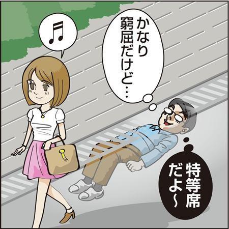 日本一名男子為偷窺無所不用其極,日前竟躲在下水道中,試圖從水溝蓋向上偷拍女子裙下風光,該男子今天遭逮捕。(取自新浪新聞)