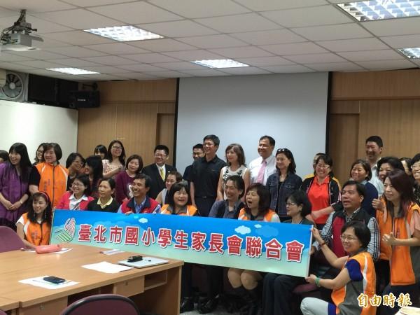 台北市國小學生家長會聯合會。(資料照,記者陳炳宏攝)