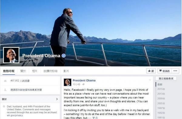 美國總統歐巴馬(Barack Obama)臉書開張,而且獲得臉書認證藍色勾勾「✓」,臉書開張不到一天已經吸引逾46萬人按讚。(圖擷自《President Obama》臉書專頁)