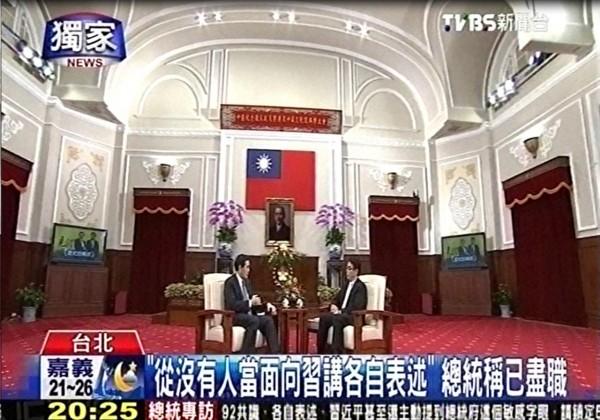 馬習會落幕,總統馬英九今日接受TVBS專訪,馬英九表示閉門晚宴時,他透露好幾次中華民國、九二共識,且習近平還主動提及「你們總統府」的字眼。(圖擷取自TVBS)
