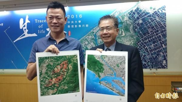 中央大學推出2016年衛星影像月曆,從太空看台灣,觀察生物在地表活動所製造的痕跡,從「生痕」反思人類與環境的平衡。(記者吳柏軒攝)