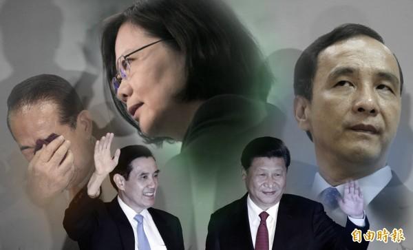 台灣指標民調顯示,馬習會後蔡英文的支持率46.2%、朱立倫20.4%、宋楚瑜10.4%。(本報合成照)
