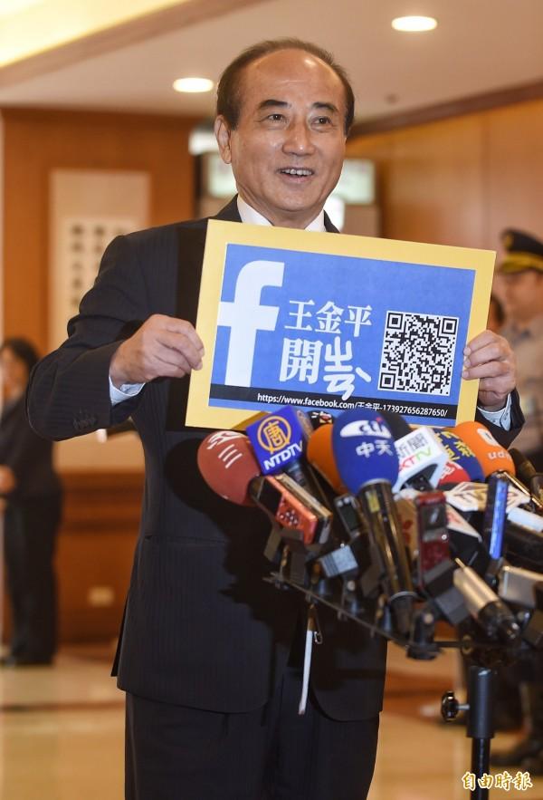 立法院長王金平宣布臉書FB開ㄓㄢ、。(資料照,記者劉信德攝)