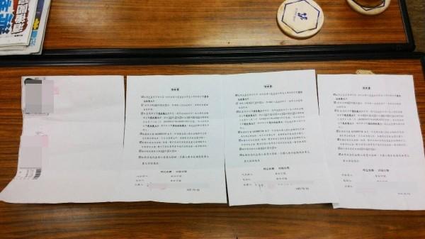 警方查扣王男簽給沈姓酒女等人的借款書。(記者張瑞楨翻攝)