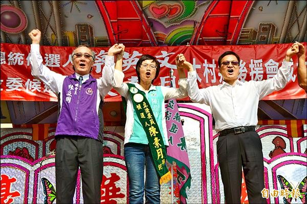 陳素月(中)大村後援會成立,現場高呼「總統當選,國會過半」。(記者顏宏駿攝)