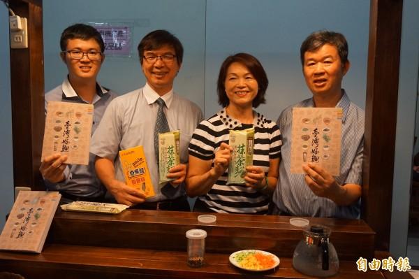 三風食品公表司發表新書「台灣好麵」。(記者歐素美攝)