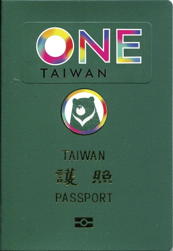 網友推新款護照,獲得不少回響。(圖擷取自PTT)