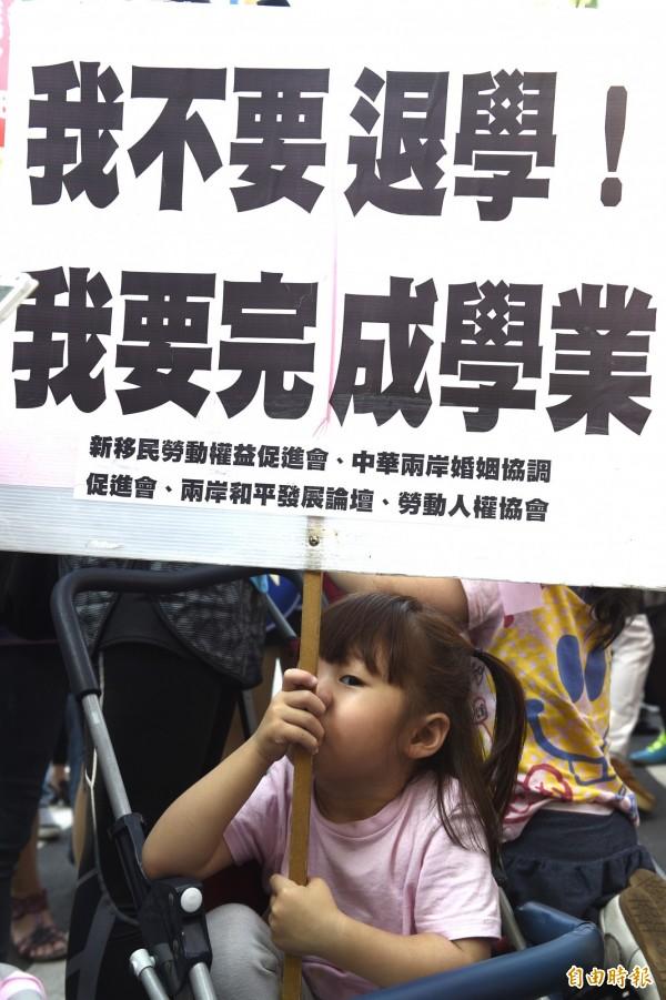 一群中配媽媽們今日前往教育部陳情,要求盡速修改通過「在台大陸地區人民就學辦法」,給予來台依親的陸配子女公平的受教權。(記者叢昌瑾攝)