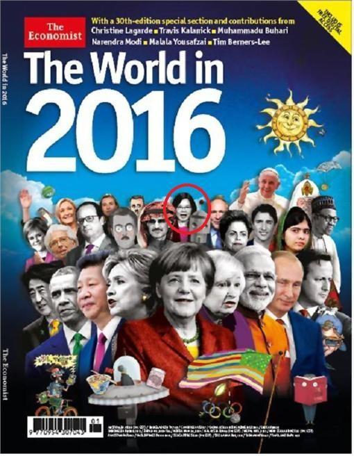 《經濟學人》的年刊,赫見蔡英文與各國領袖和重要影響力人物並列。(圖擷取自博客來)