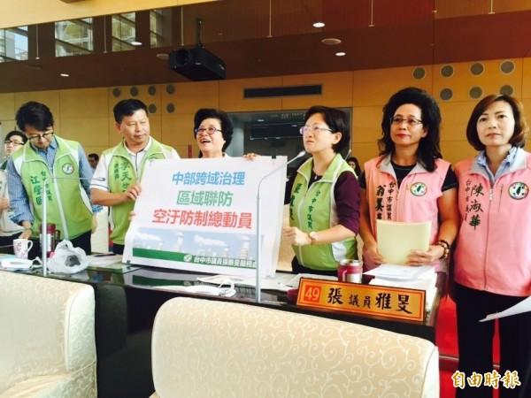 市議員張雅旻(右三)批評環保署空污防治是天龍國規定,要求市府展開中部跨域治理。(記者黃鐘山攝)