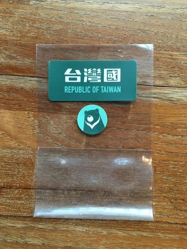 老丹表示取下後的「丹本003」超激薄,方便又實用。(圖擷取自老丹臉書)