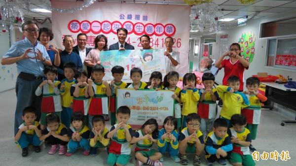 台中市建築師公會與傑揚幼兒園小朋友一同關懷植物人。(記者蘇金鳳攝)