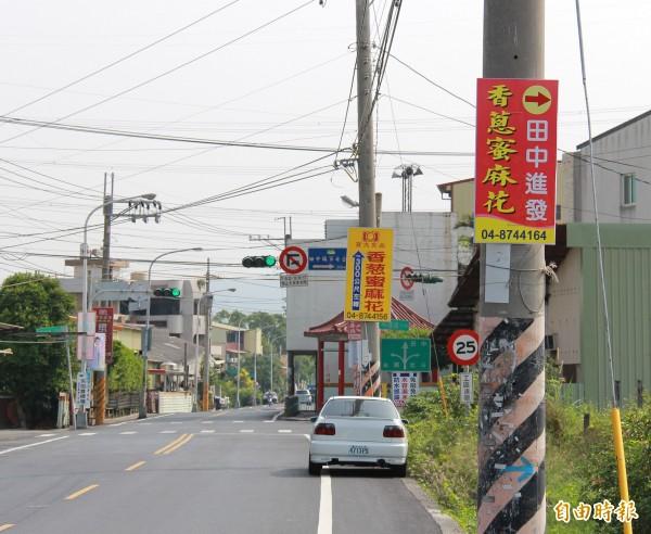 前往彰化高鐵的富農路上,充滿蜜麻花業者的指示招牌,卻不見高鐵指標。(記者陳冠備攝)