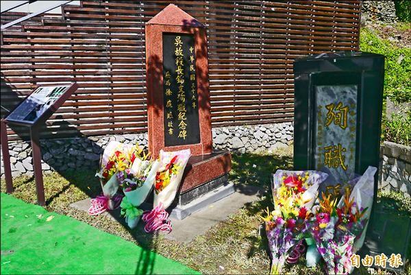 公路總局本月八日將吳錦文殉職紀念碑遷移至大清水休憩區,昨日舉行揭碑儀式,悼念前段長吳錦文及五十一名開路先賢。(記者王峻祺攝)
