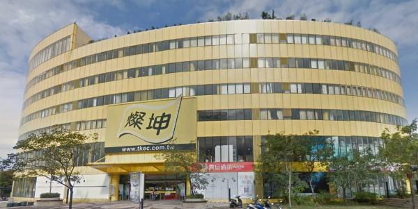 電器業者「燦坤」也是採用黃底黑字的設計。(圖擷自Google Map)