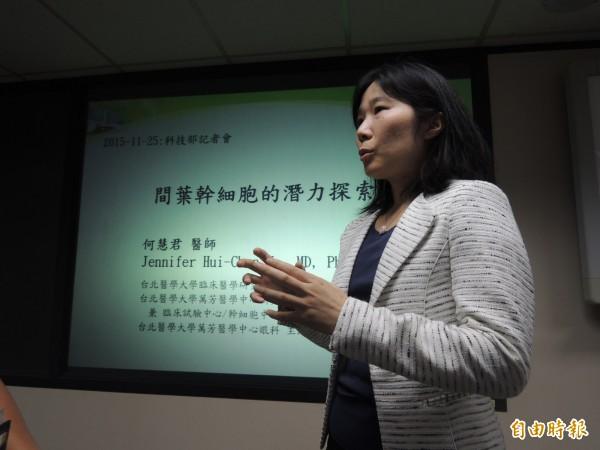 台北醫學大學教授何慧君研究發現,間葉幹細胞對小腦萎縮症、糖尿病等都有治療的潛力。(記者黃邦平攝)