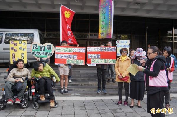 日日春協會成員今早到台北地檢署外,抗議警方網路釣魚。(記者錢利忠攝)