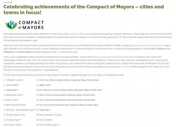 5都入選「市長聯盟」,名稱後面都被加上了「China」。(圖片截取自市長聯盟新聞稿)