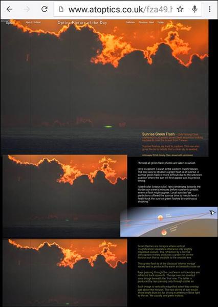 陳志雄醫師捕捉到的「日出綠閃」現象,登上國際知名的英國大氣光學網站Atmospheric Optics的「每日一光學圖片」(Optics Picture of the Day)。(擷取Atmospheric Optics網頁)
