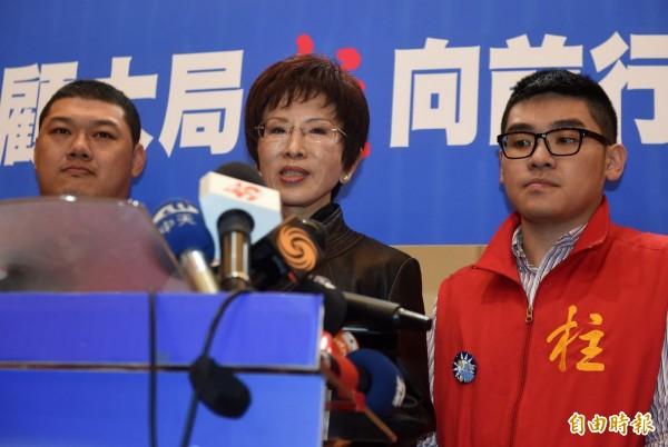 立法院副院長洪秀柱今日召開記者會表態不選立委,留在國民黨,顧大局。(記者簡榮豐攝)