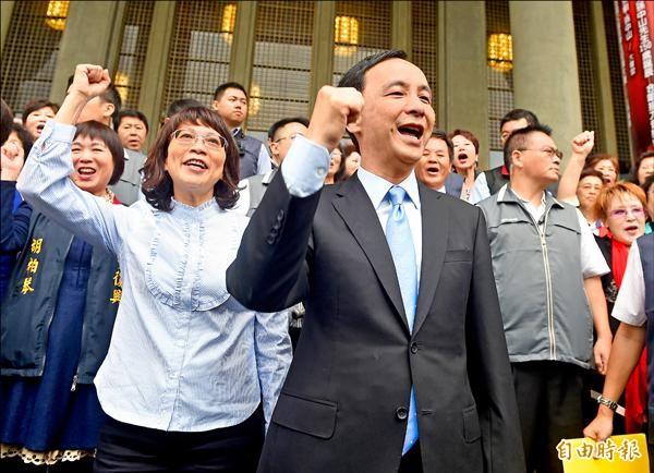國民黨朱王配參選正副總統。(資料照,記者簡榮豐攝)