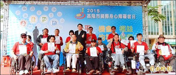 基隆市長林右昌表揚傑出身障人士及協助建置友善餐廳APP的身障朋友。(記者林欣漢攝)
