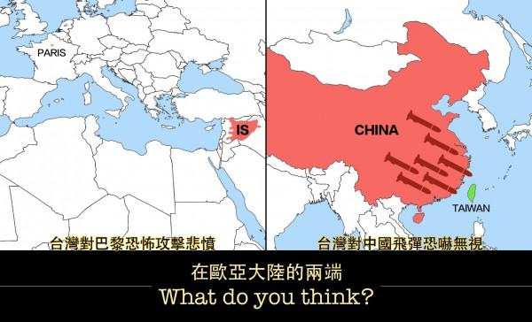 臉書專頁台灣賦格(Taiwan Fugue)今日貼出了一張圖,指出距離超近的中國部署1000多枚飛彈對準台灣,這才是不能無視的事情。(圖擷自「台灣賦格 Taiwan Fugue」臉書)