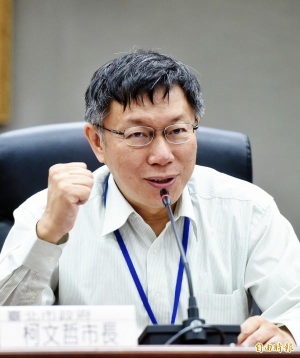 台北市長柯文哲今日表示,接下來將推動「公民提案參與式預算」,讓全民能夠參與政府預算的編訂與審議,進一步實現「開放政府」的願景。(資料照,記者方賓照攝)