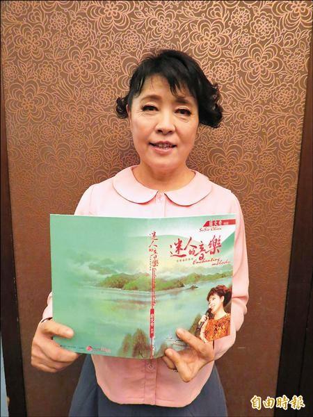聲樂家簡文秀致力推廣台灣歌謠,盼台灣不要只有政治惡鬥,應更關注文化與藝術。(記者蘇孟娟攝)