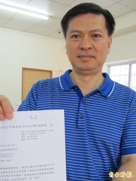 國民黨議員林汝洲要求將環保志工的設置、管理,制定自治條例送審,但市府未提出,引起議員不滿。(資料照,記者唐在馨攝)