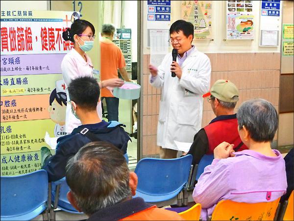 仁慈醫院昨在門診舉辦衛教講座,宣導「戒除菸檳」、「定期篩檢」的觀念。(仁慈醫院提供)