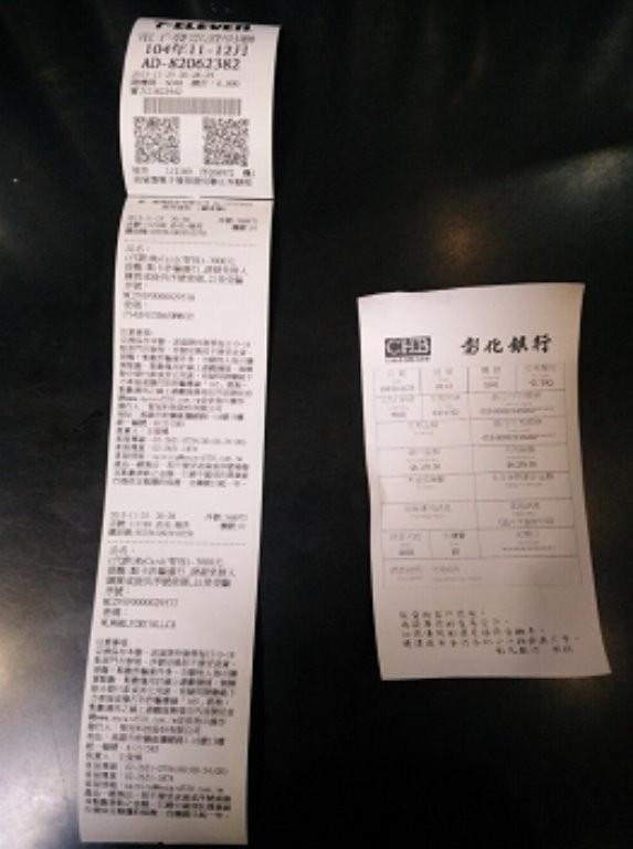 警方協助呂同學退8千元。(記者吳昇儒翻攝)
