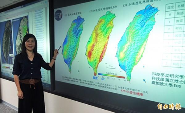 台灣地震科學中心主任馬國鳳首度公開「地震危害潛勢圖」。 (記者湯佳玲攝)
