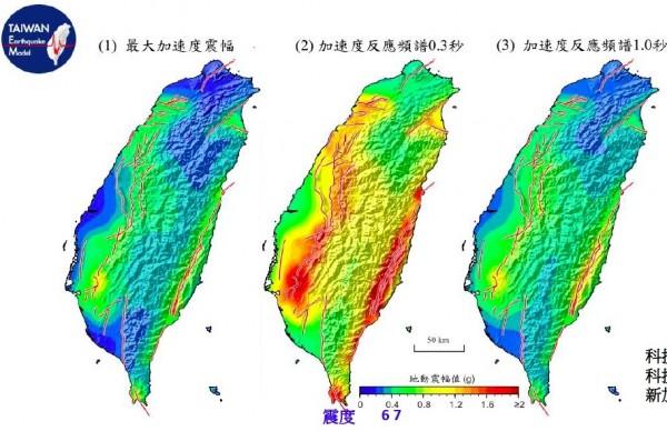 地表震度圖(左),中為低矮房子搖晃程度,越紅代表越大,又為十層樓搖晃程度。(台灣地震科學中心提供)