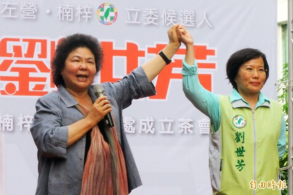 陳菊力挺子弟兵前副市長劉世芳出征。(資料照,記者葛祐豪攝)