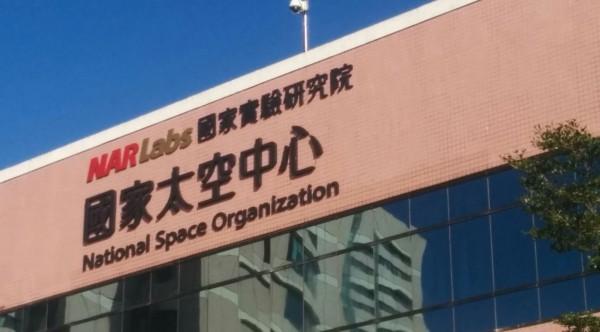 前太空中心副主任陳紹興,軍職退休後仍每月爽領軍方與國家實驗研究院太空中心雙薪逾20萬元。示意圖。(圖擷取自Google Map)