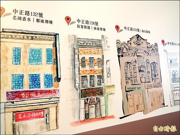 台南社大展出「走畫消失中的城市風景─中國城」繪本展。(記者蔡文居攝)