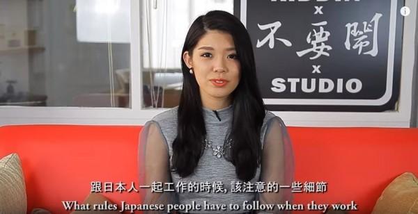 日本正妹亞實要來談談和日本人共事時需要注意的禮節。(圖擷取自YouTube)