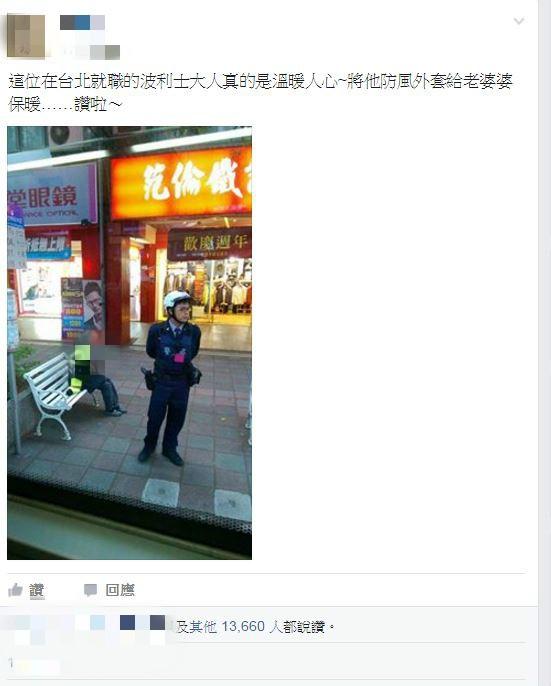 網友在臉書爆料公社發文,指出這位警察真是溫暖人心,將寒風外套給老婆婆保暖。(圖擷取自爆料公社)