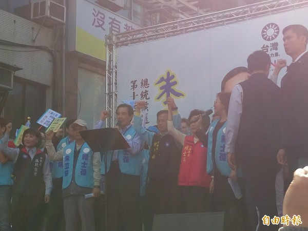 總統馬英九今天為賴士葆總部成立站台,卻大談能源政策。(記者謝佳君攝)