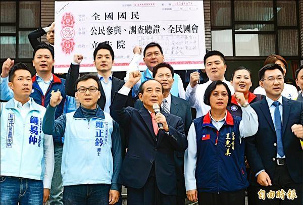立法院長王金平昨日舉行記者會,與國民黨籍立委候選人誓言推動國會改革。(記者方賓照攝)