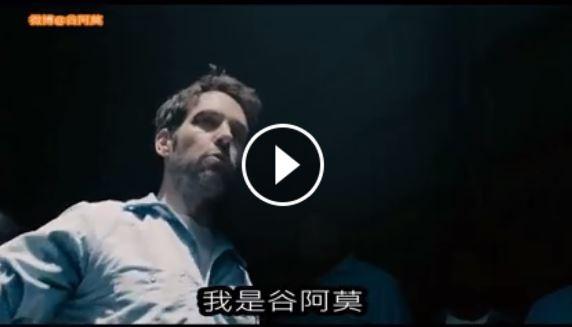 「谷阿莫」常常以「X分鐘看完某部片」吸引觀眾,擁有大量粉絲。(圖片擷取自谷阿莫臉書)